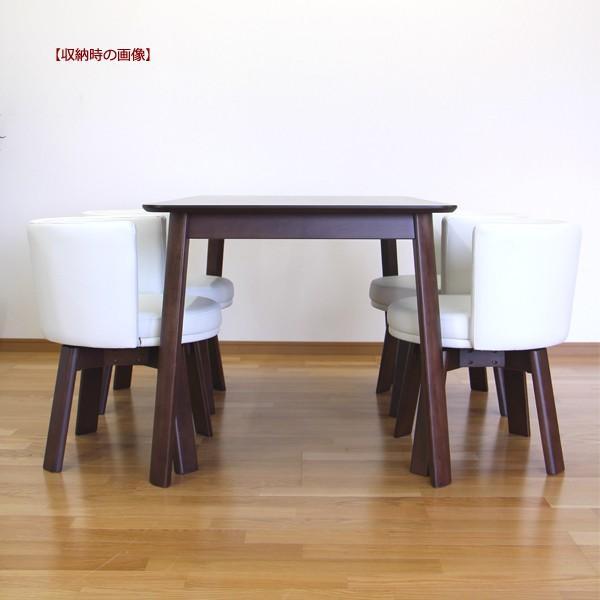 ダイニングテーブルセット 4人掛け カフェ風 130幅 ダイニングセット 5点 幅130cm 回転チェア モダン おしゃれ 長方形 北欧 アウトレット価格並 大川家具|kagu-1|05