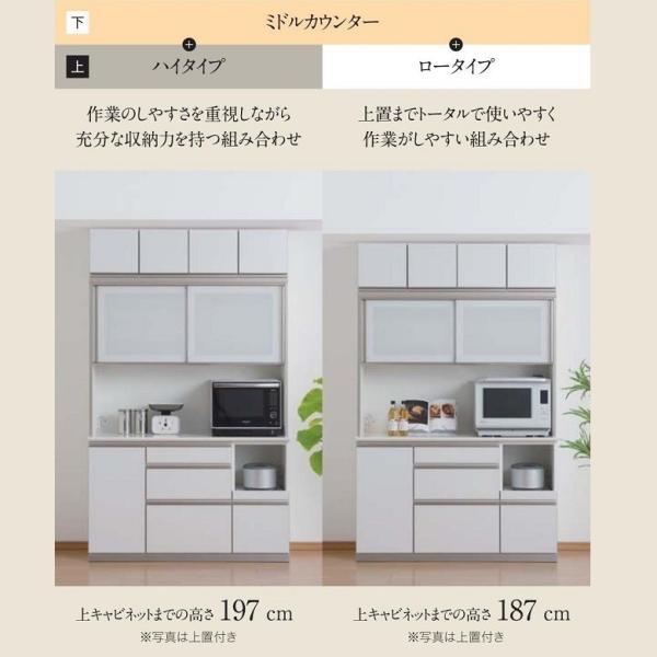 キッチンボード バリオ vario 食器棚 家具 VH-100FS2 VH-W100K2 4段引出 国産 カウンター高さ963mm 家電収納 完成品|kagu-hiraka|13