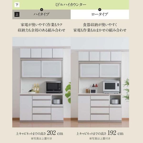 キッチンボード バリオ vario 食器棚 家具 VH-100FS2 VH-W100K2 4段引出 国産 カウンター高さ963mm 家電収納 完成品|kagu-hiraka|14
