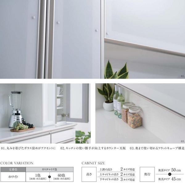 キッチンボード バリオ vario 食器棚 家具 VH-100FS2 VH-W100K2 4段引出 国産 カウンター高さ963mm 家電収納 完成品|kagu-hiraka|05