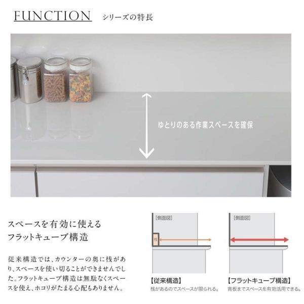 キッチンボード バリオ vario 食器棚 家具 VH-100FS2 VH-W100K2 4段引出 国産 カウンター高さ963mm 家電収納 完成品|kagu-hiraka|06