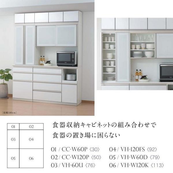 キッチンボード バリオ vario 食器棚 家具 VH-100FS2 VH-W100K2 4段引出 国産 カウンター高さ963mm 家電収納 完成品|kagu-hiraka|10