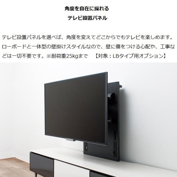 綾野製作所 ローボード 完成品 XENO ゼノ XL-140LB 幅140 テレビボード 国産家具 最高峰 上質 きれい|kagu-hiraka|11
