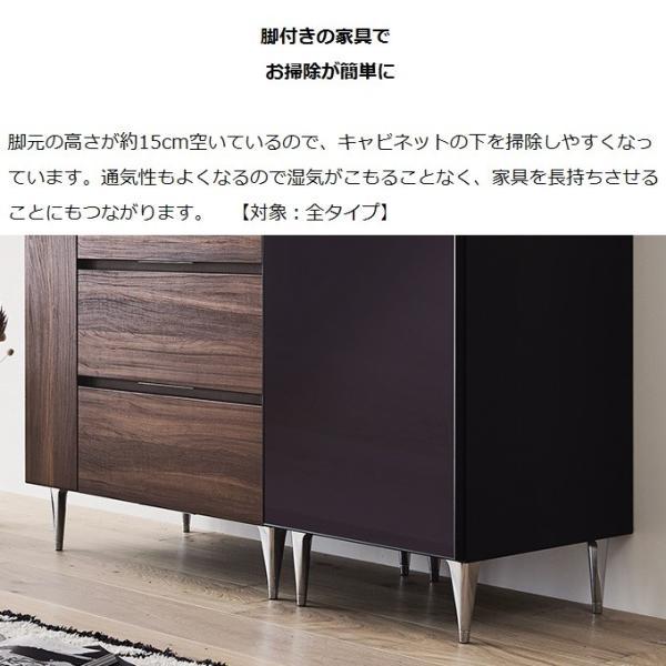 綾野製作所 ローボード 完成品 XENO ゼノ XL-140LB 幅140 テレビボード 国産家具 最高峰 上質 きれい|kagu-hiraka|12
