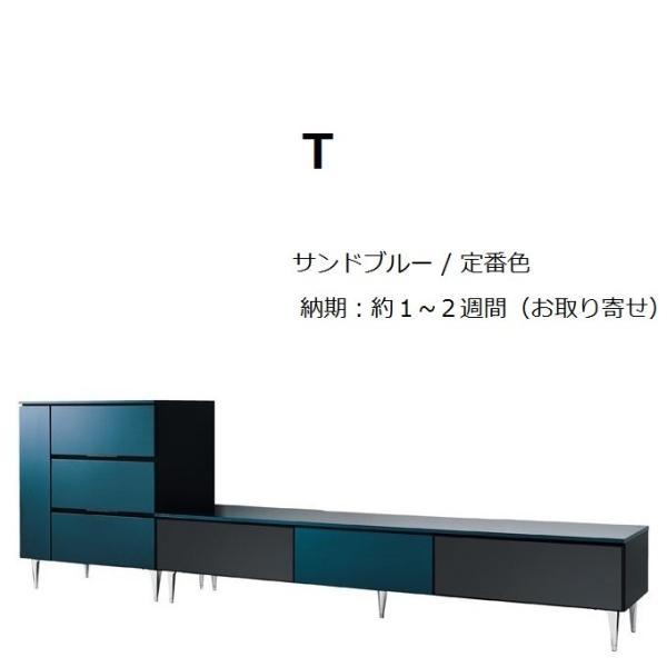 綾野製作所 ローボード 完成品 XENO ゼノ XL-140LB 幅140 テレビボード 国産家具 最高峰 上質 きれい|kagu-hiraka|15