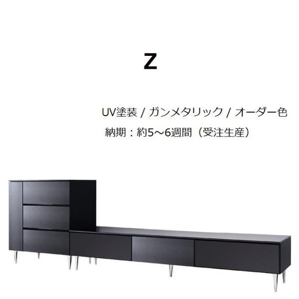 綾野製作所 ローボード 完成品 XENO ゼノ XL-140LB 幅140 テレビボード 国産家具 最高峰 上質 きれい|kagu-hiraka|13