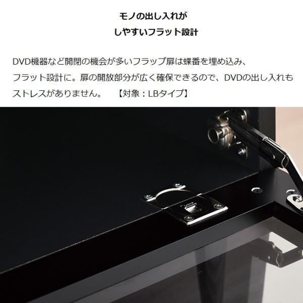 綾野製作所 ローボード 完成品 XENO ゼノ XL-140LB 幅140 テレビボード 国産家具 最高峰 上質 きれい|kagu-hiraka|06