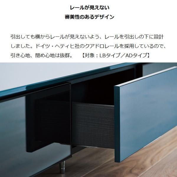 綾野製作所 ローボード 完成品 XENO ゼノ XL-140LB 幅140 テレビボード 国産家具 最高峰 上質 きれい|kagu-hiraka|07