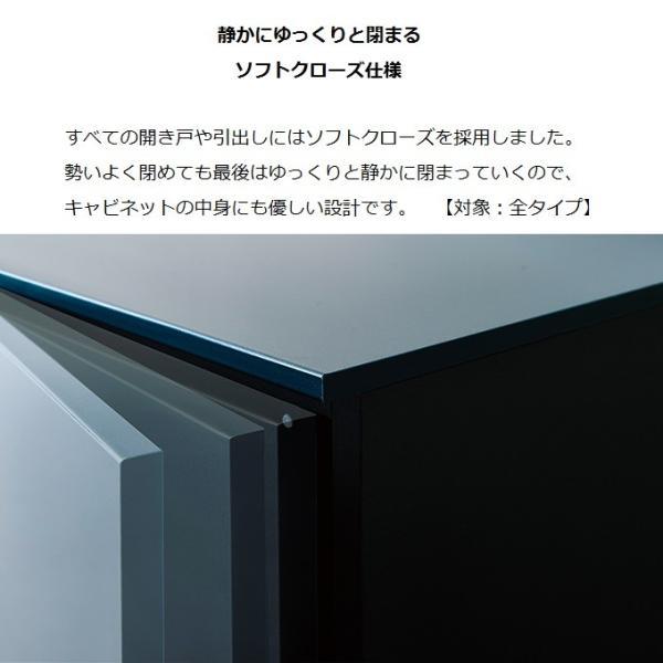 綾野製作所 ローボード 完成品 XENO ゼノ XL-140LB 幅140 テレビボード 国産家具 最高峰 上質 きれい|kagu-hiraka|08