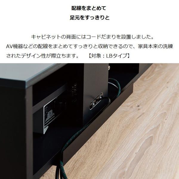 綾野製作所 ローボード 完成品 XENO ゼノ XL-140LB 幅140 テレビボード 国産家具 最高峰 上質 きれい|kagu-hiraka|09