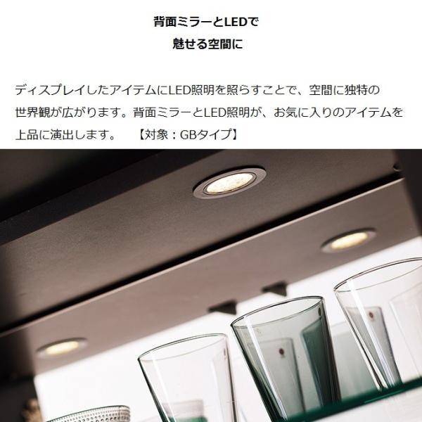 綾野製作所 ローボード 完成品 XENO ゼノ XL-140LB 幅140 テレビボード 国産家具 最高峰 上質 きれい|kagu-hiraka|10