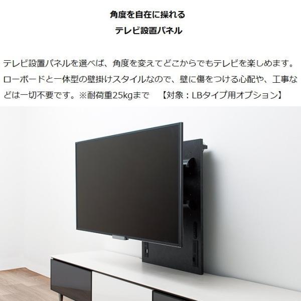 綾野製作所 テレビボード 完成品 国産家具 XENO ゼノ XL-200LB 幅200cm 最高峰 ローボード 上質 きれい kagu-hiraka 11