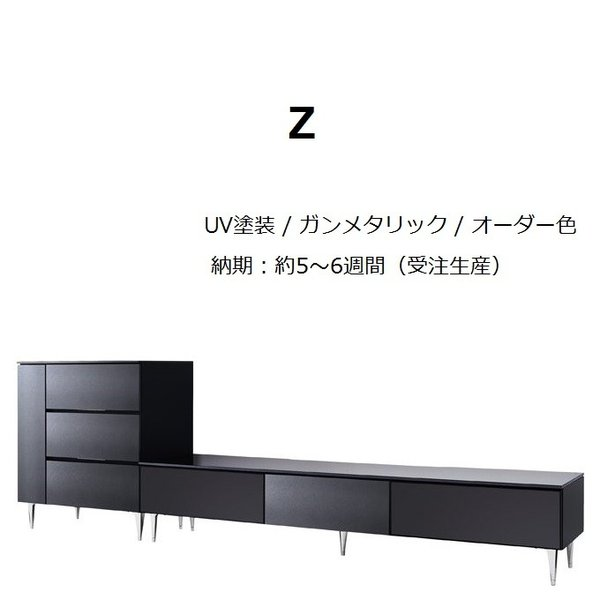 綾野製作所 テレビボード 完成品 国産家具 XENO ゼノ XL-200LB 幅200cm 最高峰 ローボード 上質 きれい kagu-hiraka 13