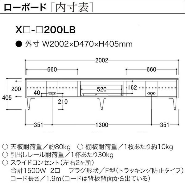 綾野製作所 テレビボード 完成品 国産家具 XENO ゼノ XL-200LB 幅200cm 最高峰 ローボード 上質 きれい kagu-hiraka 03