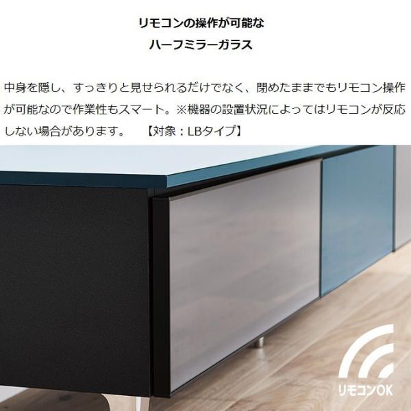 綾野製作所 テレビボード 完成品 国産家具 XENO ゼノ XL-200LB 幅200cm 最高峰 ローボード 上質 きれい kagu-hiraka 05