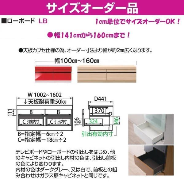 テレビ すきまくん LSK-LB ロータイプ 日本製 幅141cm-160cm TV ローボード kagu-hiraka 02