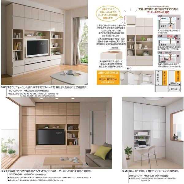テレビ すきまくん LSK-LB ロータイプ 日本製 幅141cm-160cm TV ローボード kagu-hiraka 04