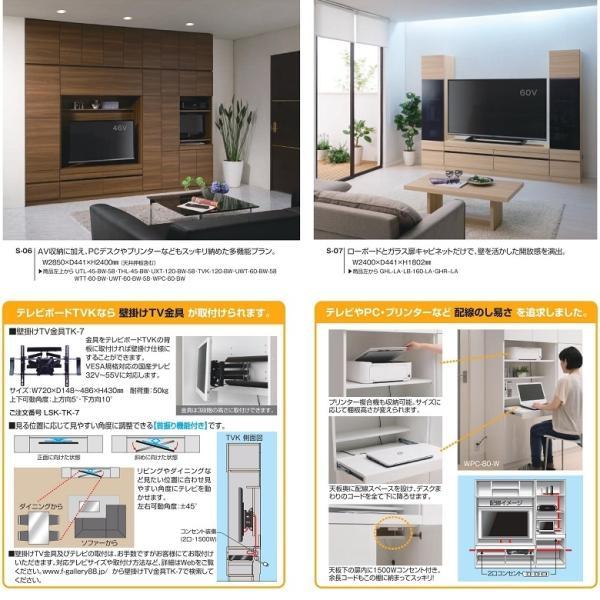 テレビ すきまくん LSK-LB ロータイプ 日本製 幅141cm-160cm TV ローボード kagu-hiraka 05