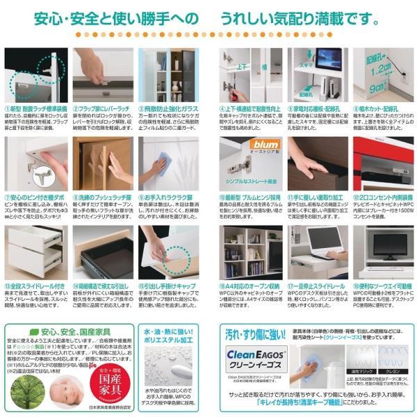 テレビ すきまくん LSK-LB ロータイプ 日本製 幅141cm-160cm TV ローボード kagu-hiraka 06
