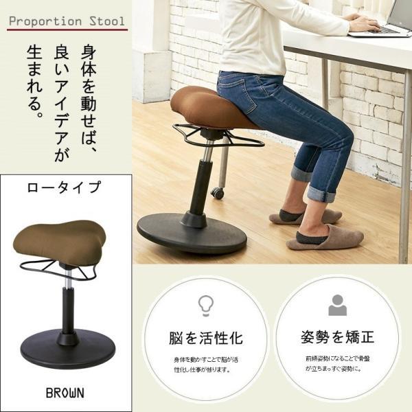 プロポーションスツール CH-800L-BR ロータイプ ブラウン デスク椅子 昇降式|kagu-hiraka