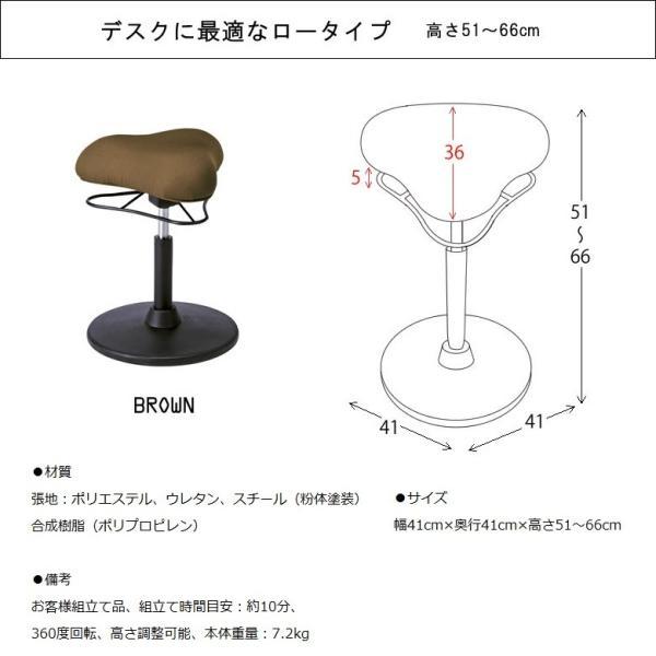 プロポーションスツール CH-800L-BR ロータイプ ブラウン デスク椅子 昇降式|kagu-hiraka|02
