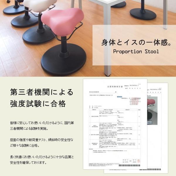 プロポーションスツール CH-800L-BR ロータイプ ブラウン デスク椅子 昇降式|kagu-hiraka|11