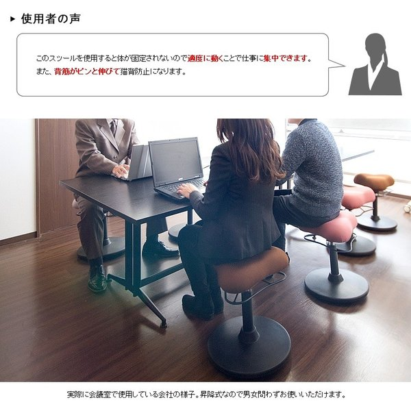 プロポーションスツール CH-800L-BR ロータイプ ブラウン デスク椅子 昇降式|kagu-hiraka|06
