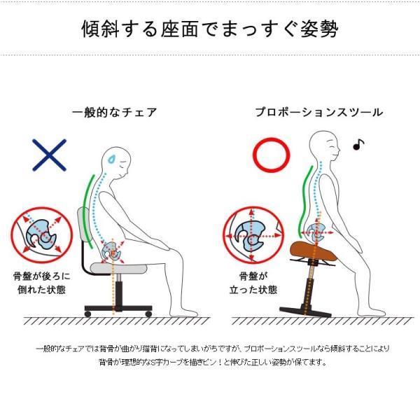 プロポーションスツール CH-800L-BR ロータイプ ブラウン デスク椅子 昇降式|kagu-hiraka|07