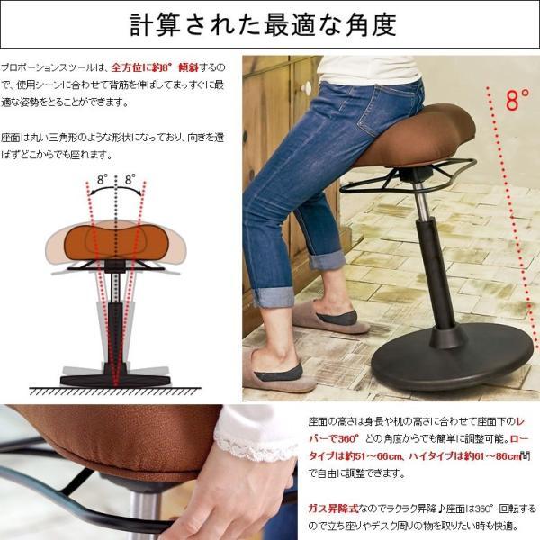 プロポーションスツール CH-800L-BR ロータイプ ブラウン デスク椅子 昇降式|kagu-hiraka|08