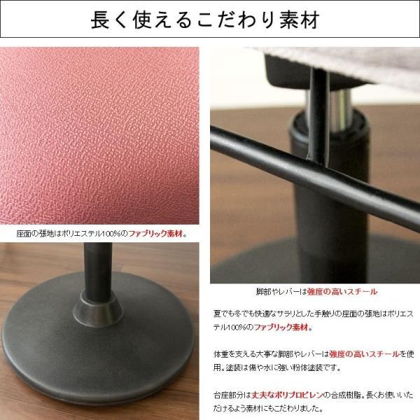 プロポーションスツール CH-800L-BR ロータイプ ブラウン デスク椅子 昇降式|kagu-hiraka|10