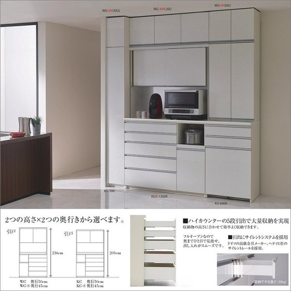 パモウナ KGR-1000R KGL キッチン収納 食器棚 奥行50cm ハイカウンター|kagu-hiraka|06