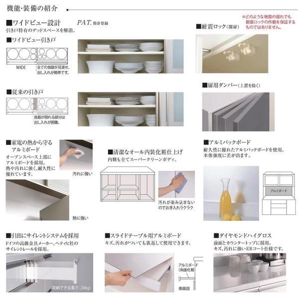 パモウナ KG-S400K キッチン収納 食器棚 奥行45cm ハイカウンター 開き扉 kagu-hiraka 03