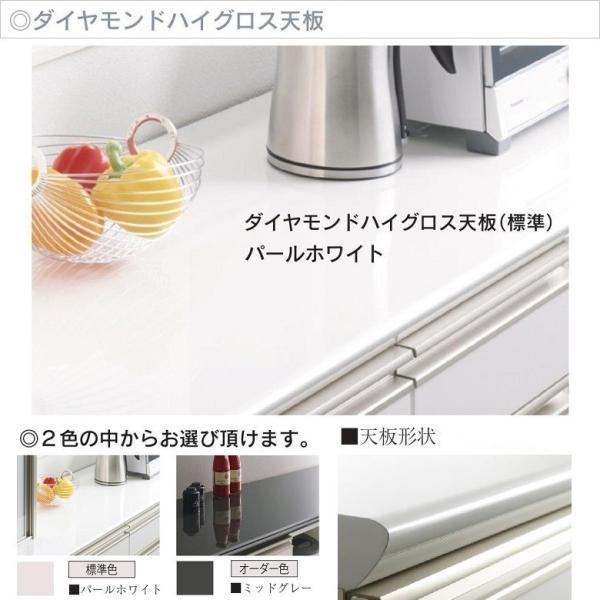パモウナ カウンタートップ ハイグロス天板 上台組み合せ TRC-180 天板幅180cm|kagu-hiraka|02