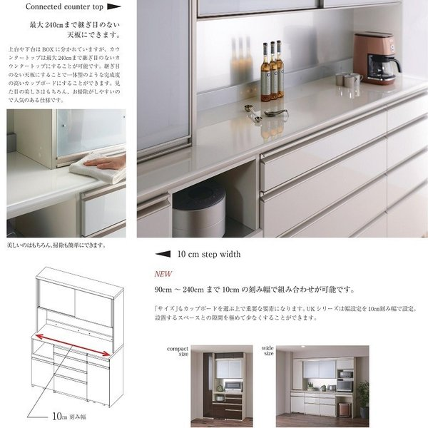 パモウナ 食器棚 幅40cm ハイタイプ 上台 ユニット キッチンボード 開き扉 スライド用 キャビネット UKA-H40KR kagu-hiraka 05
