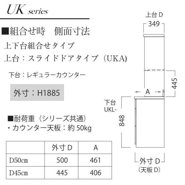 パモウナ 食器棚 幅90cm ロータイプ 上台 ユニット スライドドア キッチンボード 収納 引き戸 UKA-L90R|kagu-hiraka|14