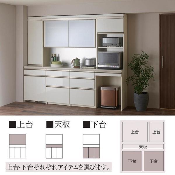 パモウナ 食器棚 幅90cm ロータイプ 上台 ユニット スライドドア キッチンボード 収納 引き戸 UKA-L90R|kagu-hiraka|15