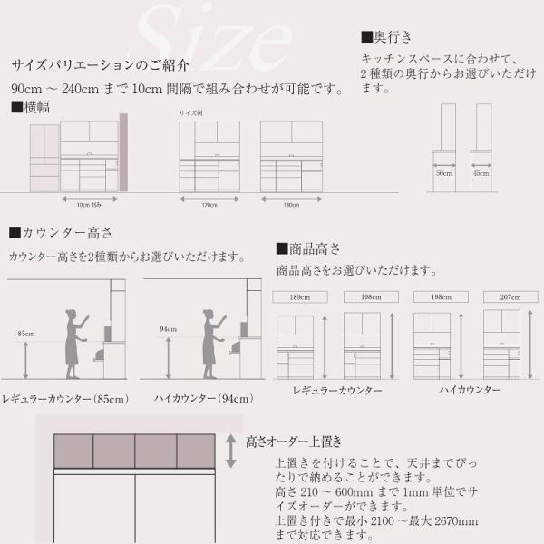 パモウナ 食器棚 幅90cm ロータイプ 上台 ユニット スライドドア キッチンボード 収納 引き戸 UKA-L90R|kagu-hiraka|06
