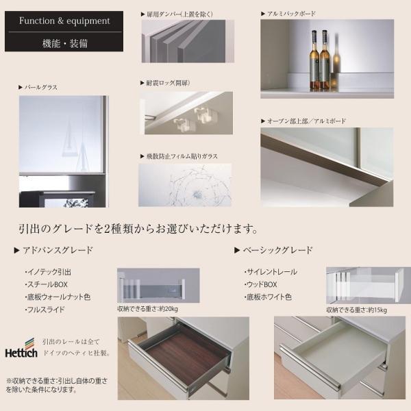 パモウナ 食器棚 幅90cm ロータイプ 上台 ユニット スライドドア キッチンボード 収納 引き戸 UKA-L90R|kagu-hiraka|07