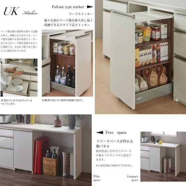 パモウナ 食器棚 幅90cm ロータイプ 上台 ユニット スライドドア キッチンボード 収納 引き戸 UKA-L90R|kagu-hiraka|09