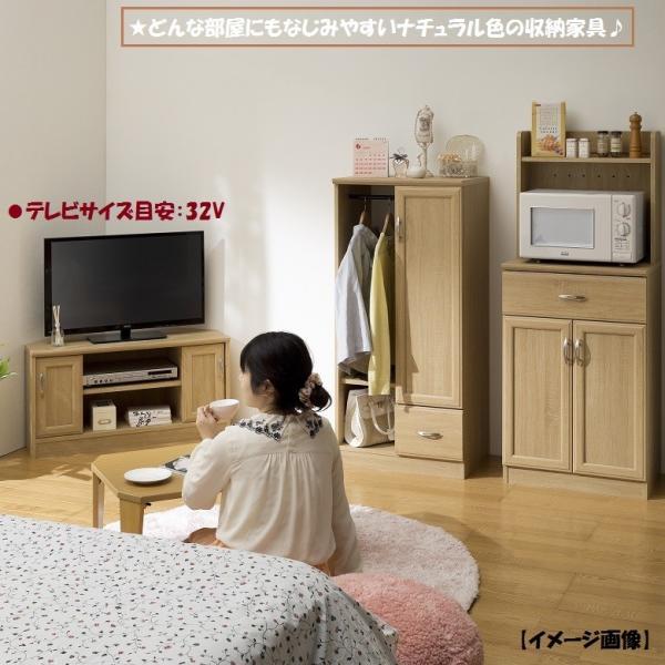 ホノボーラ HNB-1255L ナチュラル家具 衣類キャビネット リビング 組立品|kagu-hiraka|05