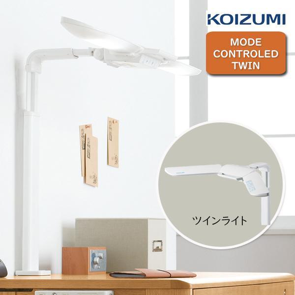 コイズミ LEDモードコントロールツインライト デスクライト エコレディ ECL-546(SB-545)