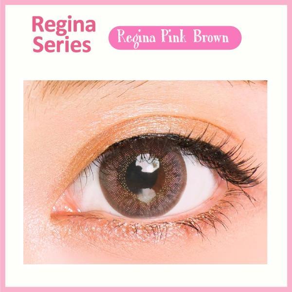 カラコン 1ヶ月用 1枚入り 度あり クオーレ ルナ レジーナシリーズ ピンクブラウン Quore Regina Luna|kagu-piena|02