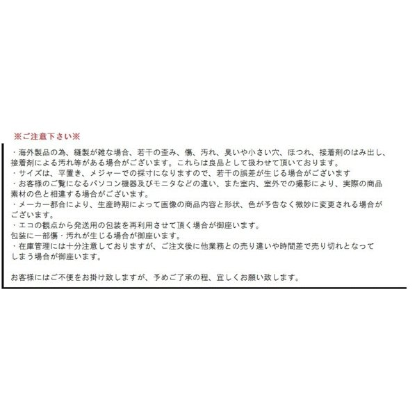 ベルト レディース メンズ 春夏秋冬 3.9cm幅 コンチョデザイン 牛革 全4色 Levis kagu-piena 10