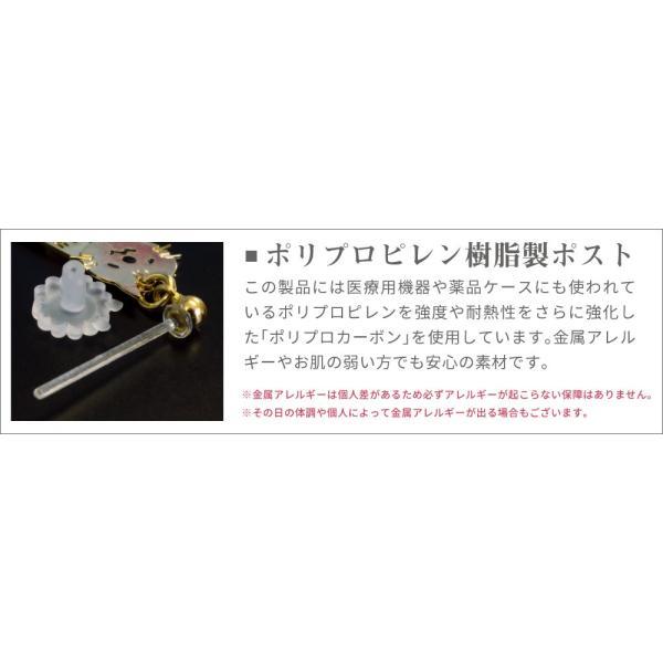 ピアス フープ ワンタッチ ミニ 直径 13mm 15mm 樹脂製ポスト 金属アレルギー対応 kagu-piena 13
