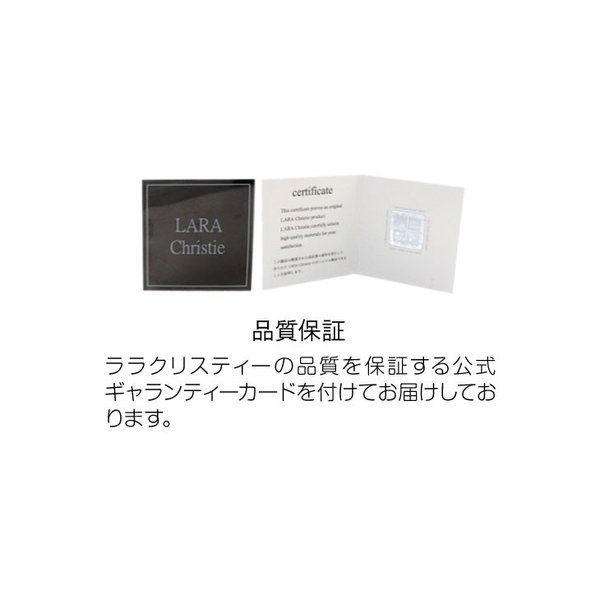 LARA Christie ララクリスティー バベルネックレスBLACK Label|kagu-piena|16
