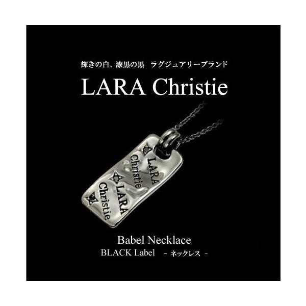 LARA Christie ララクリスティー バベルネックレスBLACK Label|kagu-piena|10