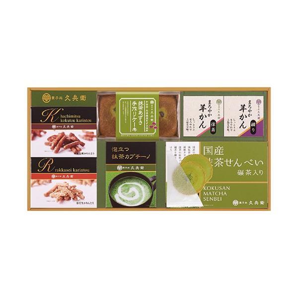 菓子処 久兵衛 手作りケーキと和菓子 PWA-30 9109-019