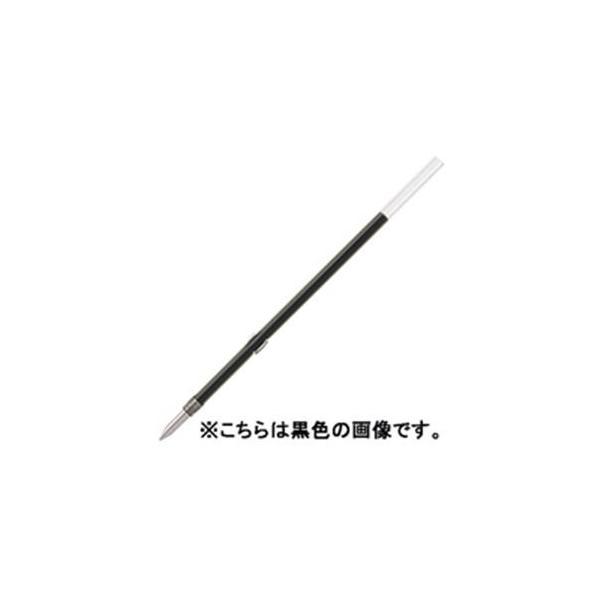 (業務用5セット) 三菱鉛筆 ボールペン替え芯/リフィル 〔0.7mm/緑 10本入り〕 油性インク S-7S.6