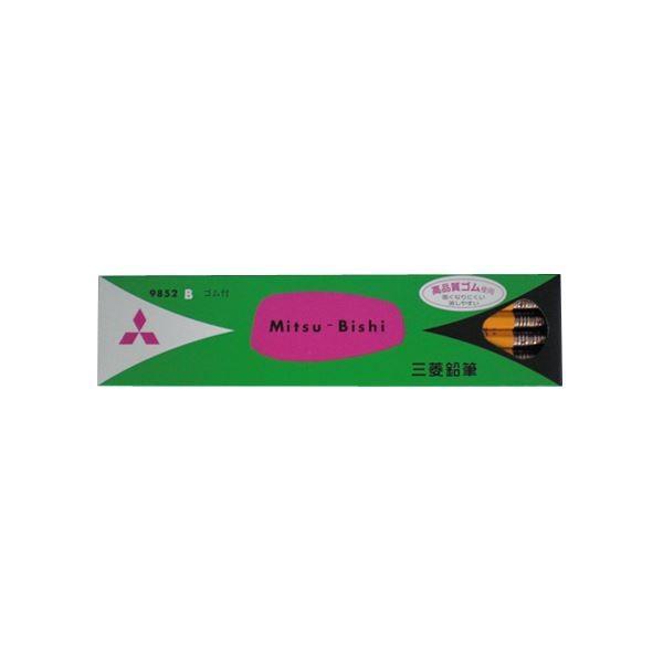 (まとめ) 三菱鉛筆 六角消しゴム付鉛筆 K9852B 12本入 〔×3セット〕