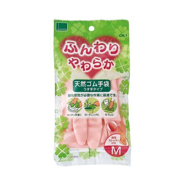 (まとめ) オカモト ふんわりやわらか天然ゴム手袋 M ピンク OK-1M-P 1セット(10双) 〔×5セット〕